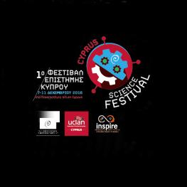 Cyprus Science Festival
