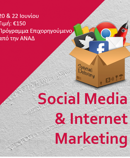 Social Media & Internet Marketing
