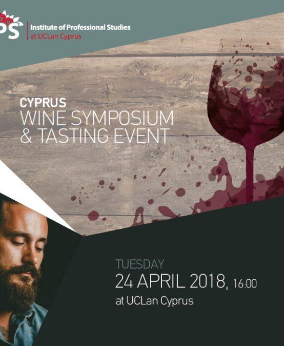 Συμπόσιο Κυπριακού Κρασιού & Γευσιγνωσίας